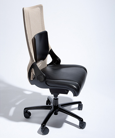Forward Chair